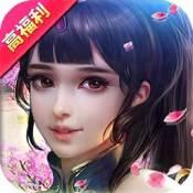仙侠神域手游下载_仙侠神域手游最新版免费下载