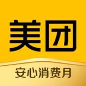 美团团购app下载_美团团购app最新版免费下载