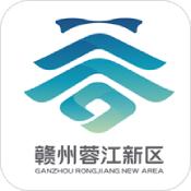 智慧蓉江app下载_智慧蓉江app最新版免费下载