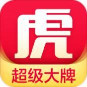 途虎appapp下载_途虎appapp最新版免费下载