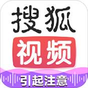 搜狐视频app下载_搜狐视频app最新版免费下载