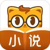 七猫精品小说app下载_七猫精品小说app最新版免费下载