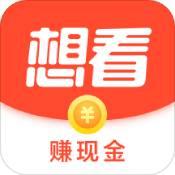 想看app下载_想看app最新版免费下载