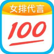 作业帮在线拍照解题app下载_作业帮在线拍照解题app最新版免费下载