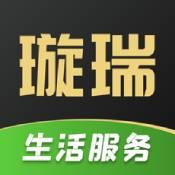 璇瑞app下载_璇瑞app最新版免费下载