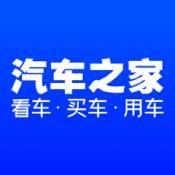 汽车之家app下载_汽车之家app最新版免费下载