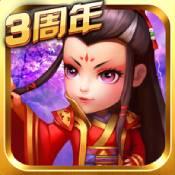 武侠Q传手游下载_武侠Q传手游最新版免费下载