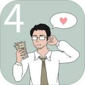 找到老婆的私房钱4手游下载_找到老婆的私房钱4手游最新版免费下载