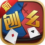 二人刨幺app手游下载_二人刨幺app手游最新版免费下载