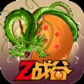 龙珠Z战谷手游下载_龙珠Z战谷手游最新版免费下载