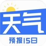 天气预报雷达app下载_天气预报雷达app最新版免费下载