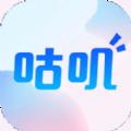 咕叽美颜app下载_咕叽美颜app最新版免费下载