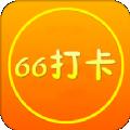财神打卡app下载_财神打卡app最新版免费下载