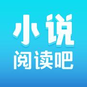小说阅读吧最新版app下载_小说阅读吧最新版app最新版免费下载