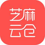 芝麻云仓app下载_芝麻云仓app最新版免费下载