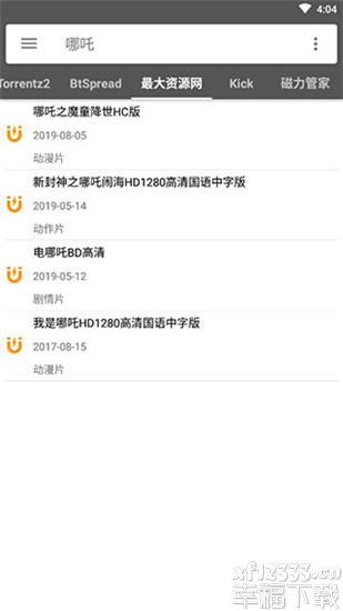 鲨鱼搜索1.3版app下载_鲨鱼搜索1.3版app最新版免费下载