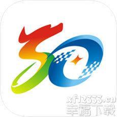 云上和田app下载_云上和田app最新版免费下载