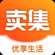 卖集app下载_卖集app最新版免费下载