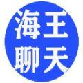 海王聊天app下载_海王聊天app最新版免费下载