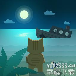 逃离动物岛手游下载_逃离动物岛手游最新版免费下载