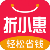 折小惠app下载_折小惠app最新版免费下载