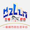 幸福桦南app下载_幸福桦南app最新版免费下载