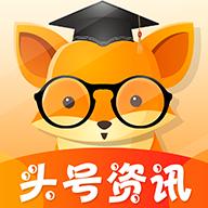 头号资讯app下载_头号资讯app最新版免费下载