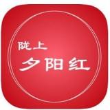 陇上夕阳红app下载_陇上夕阳红app最新版免费下载
