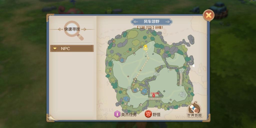 云上城之歌全地图隐藏任务触发完成攻略汇总
