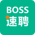 BOSS速聘app下载_BOSS速聘app最新版免费下载