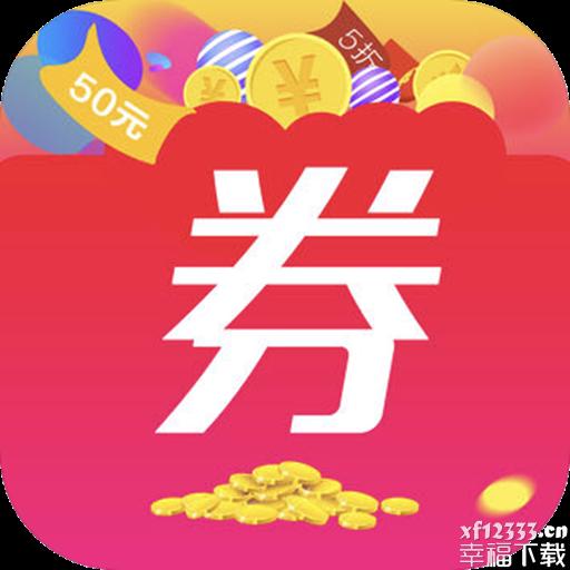 淘集集返利app下载_淘集集返利app最新版免费下载