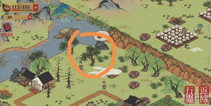 江南百景图全地图探索资源收集攻略