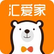 汇爱家app下载_汇爱家app最新版免费下载