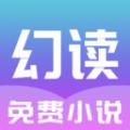 幻读免费小说app下载_幻读免费小说app最新版免费下载