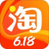 淘宝网app下载_淘宝网app最新版免费下载