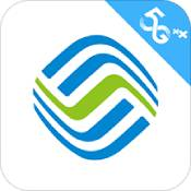 中国移动网上营业厅app下载_中国移动网上营业厅app最新版免费下载