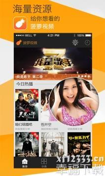 菠萝视频最新版本免费下载app下载_菠萝视频最新版本免费下载app最新版免费下载