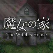 魔女之家手游下载_魔女之家手游最新版免费下载
