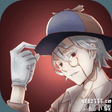 不完美犯罪手游下载_不完美犯罪手游最新版免费下载