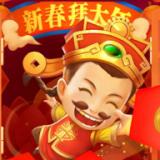一起养财神app下载_一起养财神app最新版免费下载