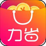 力省app下载_力省app最新版免费下载