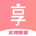 EH享哈app下载_EH享哈app最新版免费下载