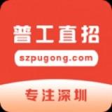 普工招工app下载_普工招工app最新版免费下载