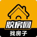 胶州房产网app下载_胶州房产网app最新版免费下载