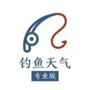 钓鱼天气预报专业版app下载_钓鱼天气预报专业版app最新版免费下载