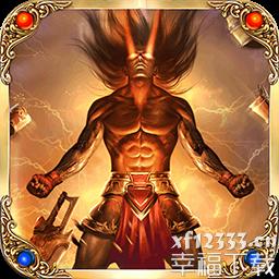 义战龙城之王者归来手游下载_义战龙城之王者归来手游最新版免费下载
