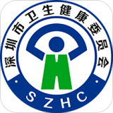 健康深圳app下载_健康深圳app最新版免费下载