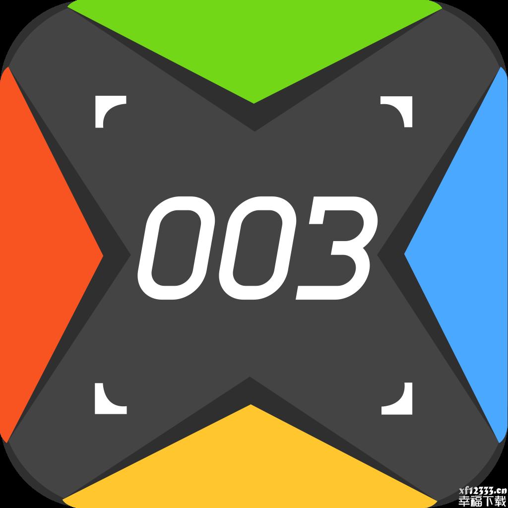 003游戏盒子最新版app下载_003游戏盒子最新版app最新版免费下载