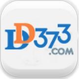 dd373游戏交易平台官网app下载_dd373游戏交易平台官网app最新版免费下载