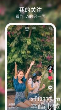 抖音短视频app污富二代app下载_抖音短视频app污富二代app最新版免费下载